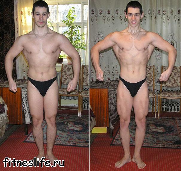 похудеть на 12 кг за 2 месяца